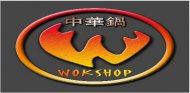 wok-shop_31431